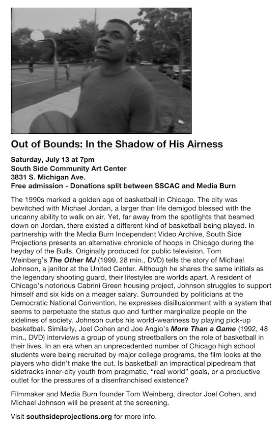 Out of Bounds flyer copy