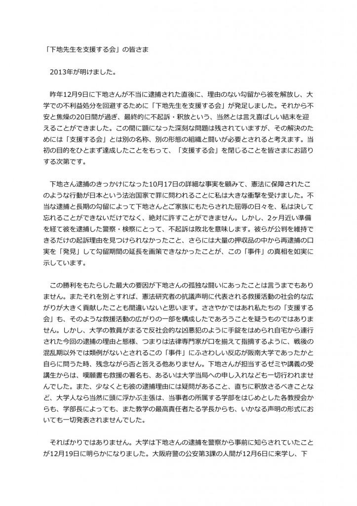 KojiShima