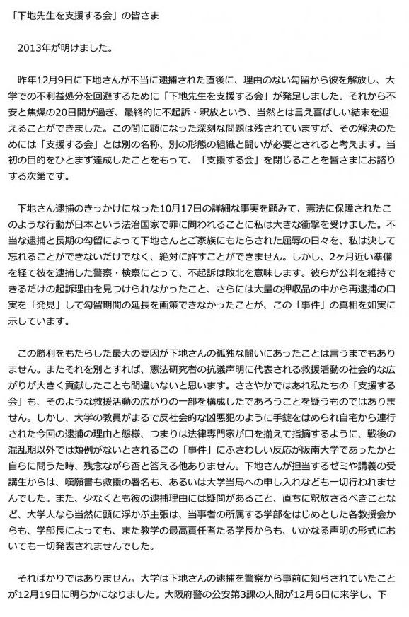 KojiShima1-723x1024