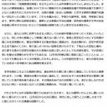 KojiShima2-723x1024