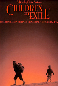children in exile