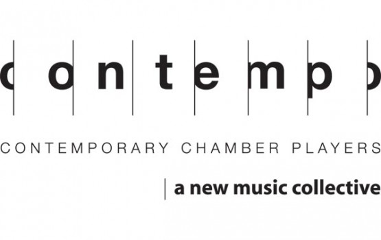Contempo Logo Square