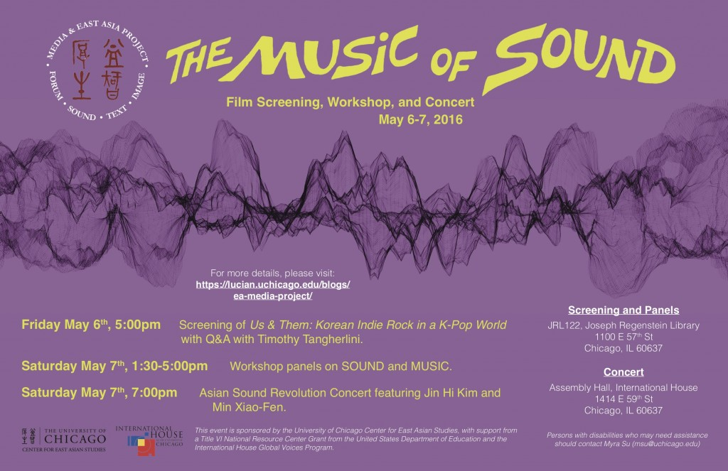 Music of Sound Poster