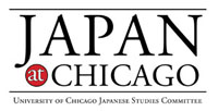 Japan at Chicago