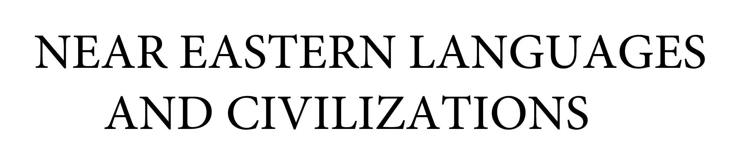 University Wordmark