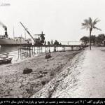 11-Abadan-Port-1912