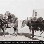 12-Abadan1910-Transport