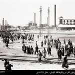 17-Abadan-Workday