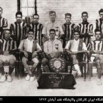 24-AbadanFootball Team