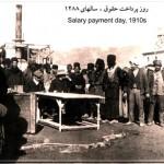 8-Khuzestan-Payday