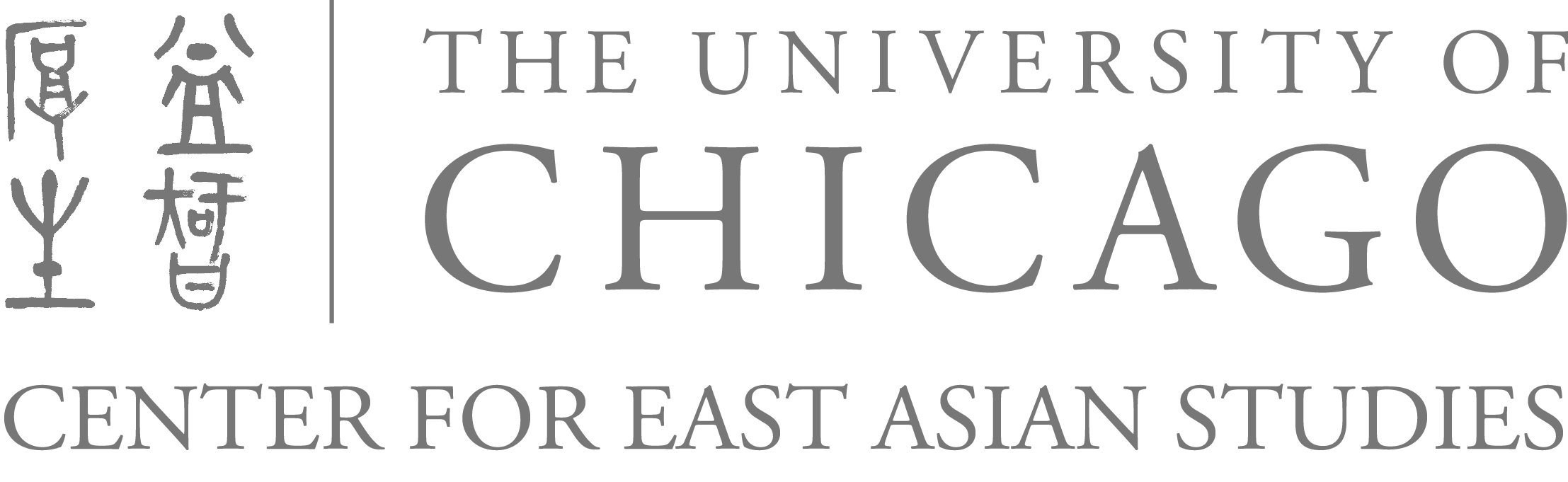 Center for East Asian Studies