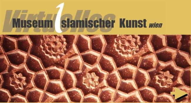 Virtual Museum of Islamic Art in Vienna