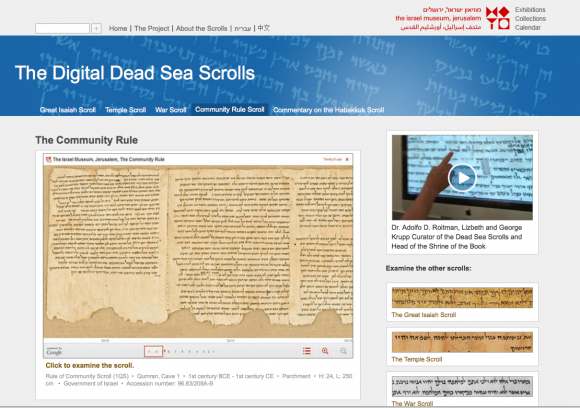 The Digital Dead Sea Scrolls
