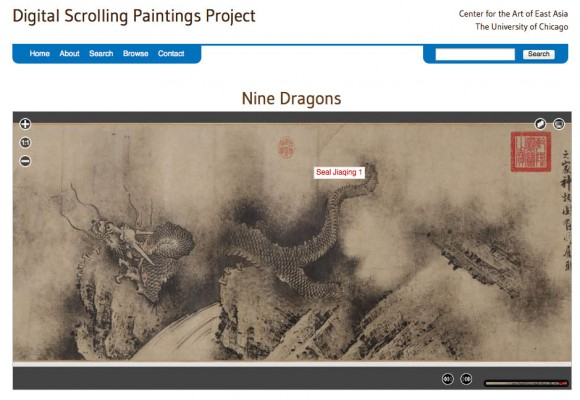 Nine Dragons, Digital Srolling Paintings Project