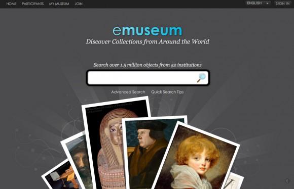 emuseum